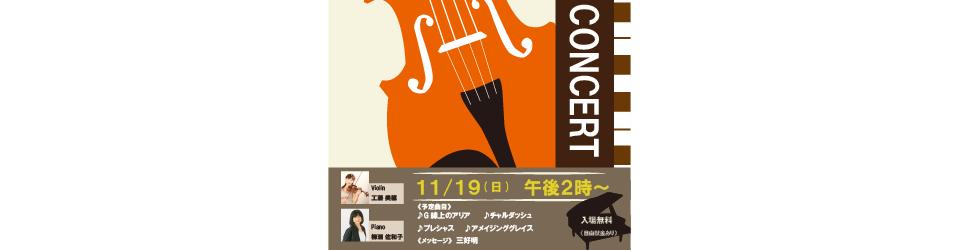 concert2017_2_960250